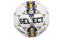 Мяч для футзала №4 ламин. ST NFHS ST-32
