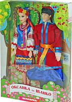 """Куклы """"Оксанка та Іванко"""" в красном"""