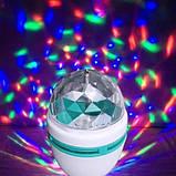 Диско лампа Crownberg CB-0301 светодиодная с патроном вращающаяся диско шар для вечеринок, фото 3