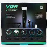 Професійна бездротова машинка для стрижки волосся VGR V-021, фото 4