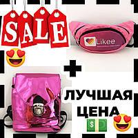 Подарочный набор: бананка молодежная из ткани Likee розовая + рюкзак детский розовый, фото 1