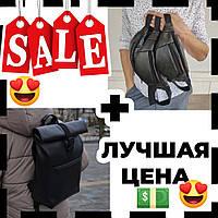 Комплект: рюкзак Ролл Топ з еко-шкіри + сумка на пояс бананка, фото 1