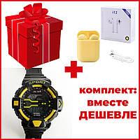Подарочный набор: bluetooth-наушники i12 5.0 + часы наручные, электронные, с подсветкой, фото 1
