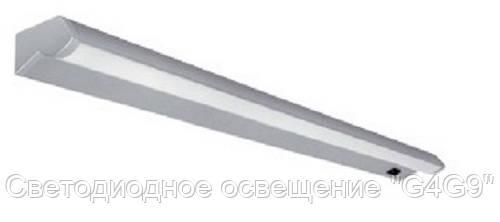 Мебельный светильник Brilum OM-ARO216-72 ARONA 21