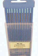 Вольфрамовые электроды WL-20 д.2,4мм иттрий