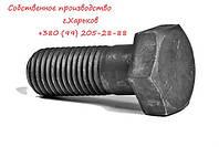 Болт М36х120 ГОСТ 15589-70 (DIN 931)