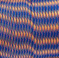 Шнур нейлоновый 4 мм (паракорд) трехцветный (темно-синий, красный,оранжевый), 50 м