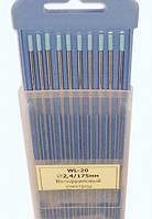 Вольфрамовые электроды WL-20 д.4,0мм лантан