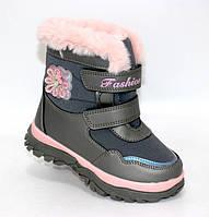 Дитячі черевики весна, фото 1