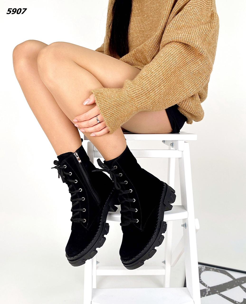 Жіночі зимові замшеві черевики / / N-Style