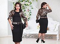 Платье э249, фото 1