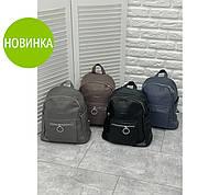Женский рюкзак экокожа «Aron» (9300)