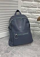 Женский рюкзак экокожа «Aron» (9300) Синий