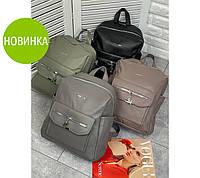 Женский рюкзак экокожа «Levon» (3307)