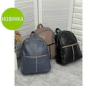 Женский рюкзак из кожзама «Work» (6212)