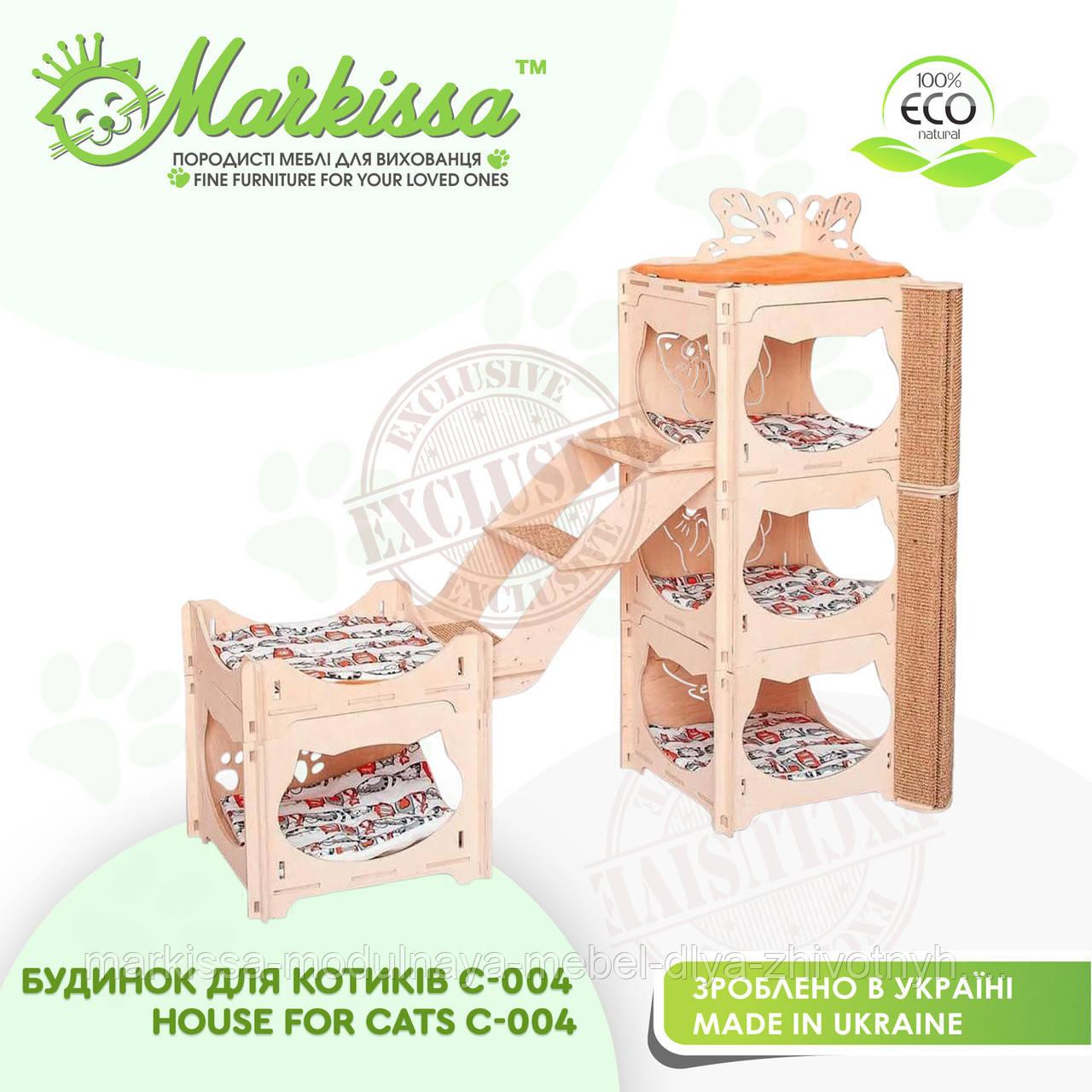 Будиночок Ігровий комплекс для кішки, кота з дерева З-004 142*44*108 см TM Markissa