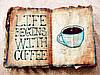 Пить кофе - значит наслаждаться жизнью!!!