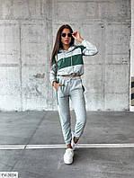 Трикотажний молодіжний прогулянковий костюм штани з укороченою кофтою з двуніткі р-ри 42-44,44-46 арт 381