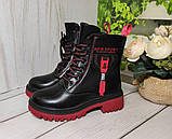 Демисезонные ботиночки для девочек, фото 2