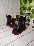 Демисезонные ботиночки для девочек, фото 3