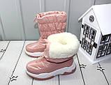 Зимові чобітки - дутики для дівчаток, фото 4