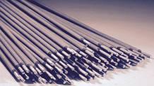 Электроды сварочные марки ЦЛ-39 диаметром 2,5 мм