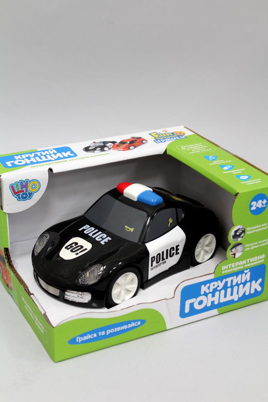 Интерактивная Сенсорная Полицейская машина Hola 6106