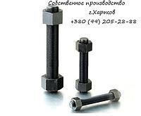 Шпилька М6х20 ГОСТ 22036-76 (ГОСТ 22037-76)