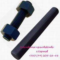 Шпилька М6х25 ГОСТ 22036-76 (ГОСТ 22037-76)
