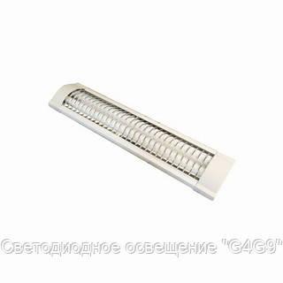 люмінесцентний світильник 2*18W білий з решіткою