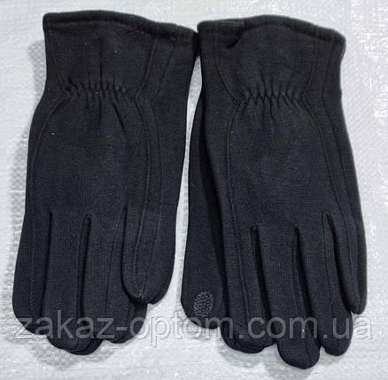Перчатки мужские сенсорные трикотаж +начес оптом Китай 01-82033, фото 2