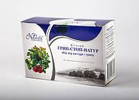 "Фиточай Грип-стоп-натур (от простуды и гриппа) 20ф/п ТМ ""Naturalis"""