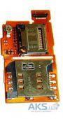 Шлейф для Sony Ericsson W350 с держателями под SIM-карту и карту памяти Original