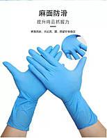 Перчатки нитрил винил Gloves без пудры размер M( 100 шт в упаковке)