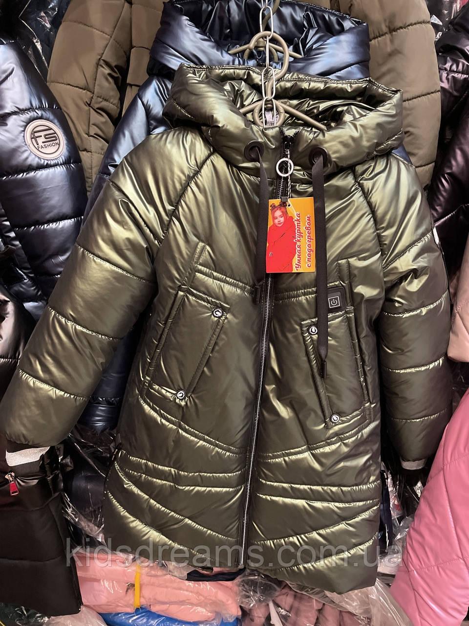"""Куртка Зимова для дівчаток """"Боні"""""""