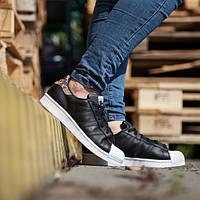 Женские ОРИГИНАЛЬНЫЕ кроссовки Adidas Superstar АТ - 137