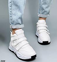 Кроссовки женские белые зимние теплые на липучках, фото 2
