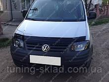 Дефлектор капота Фольксваген Кадди 3 (мухобойка на капот Volkswagen Caddy 3)