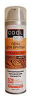 Пена для бритья Cool Men Ultra Energy + Sport 3 в 1 с экстрактом гуараны - 250 мл.