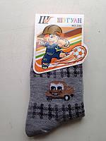 Носки детские с рисунком Мальчик