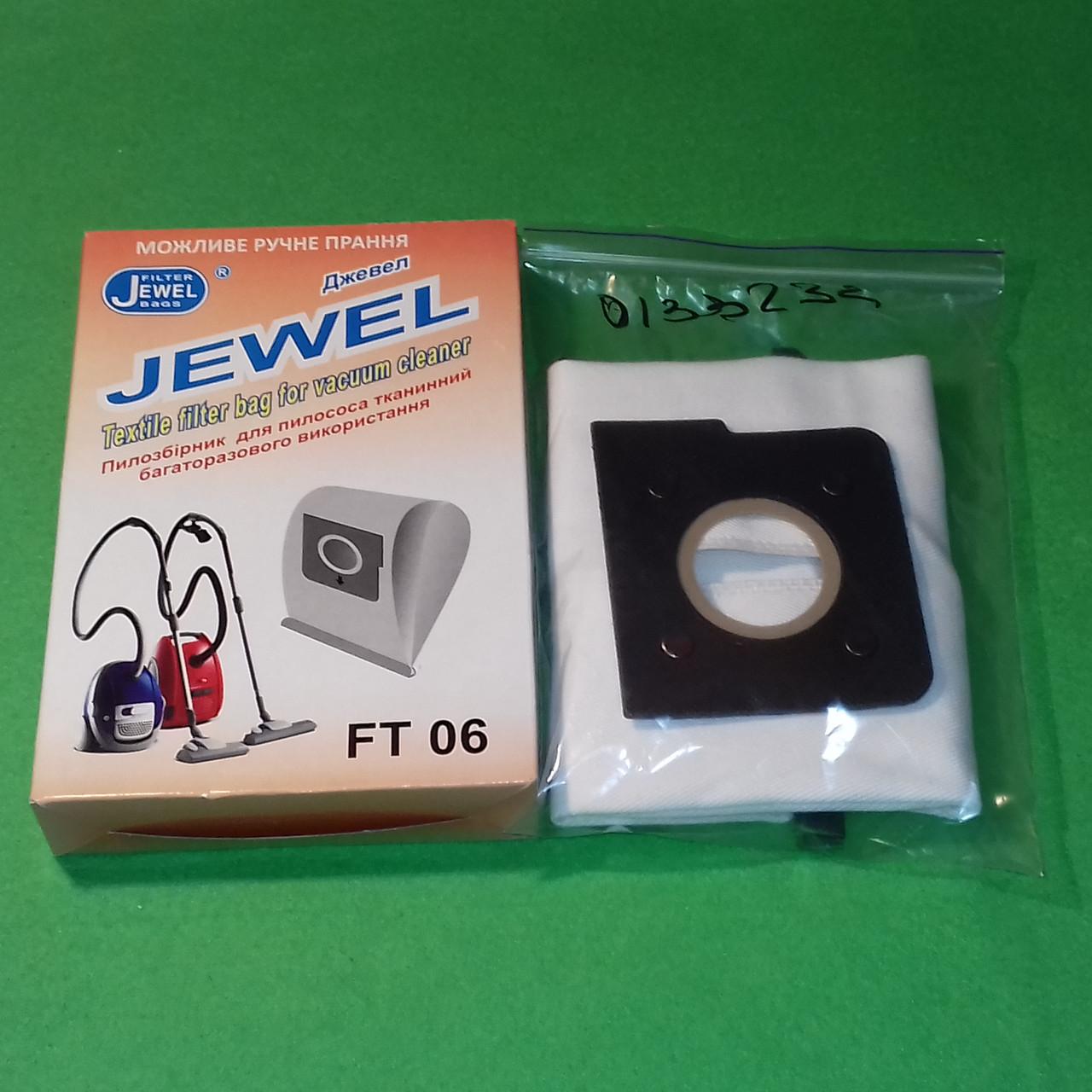 Многоразовый тканевый мешок Jewell FT-06 для пылесосов LG (V-3900 D, V-3900 T и т.д