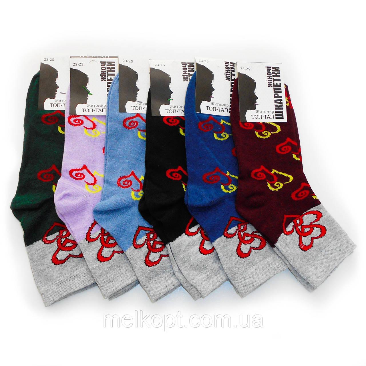 Жіночі шкарпетки Топ-Тап від 9,00 грн./пара (серця)