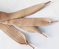 Шнурки  широкие