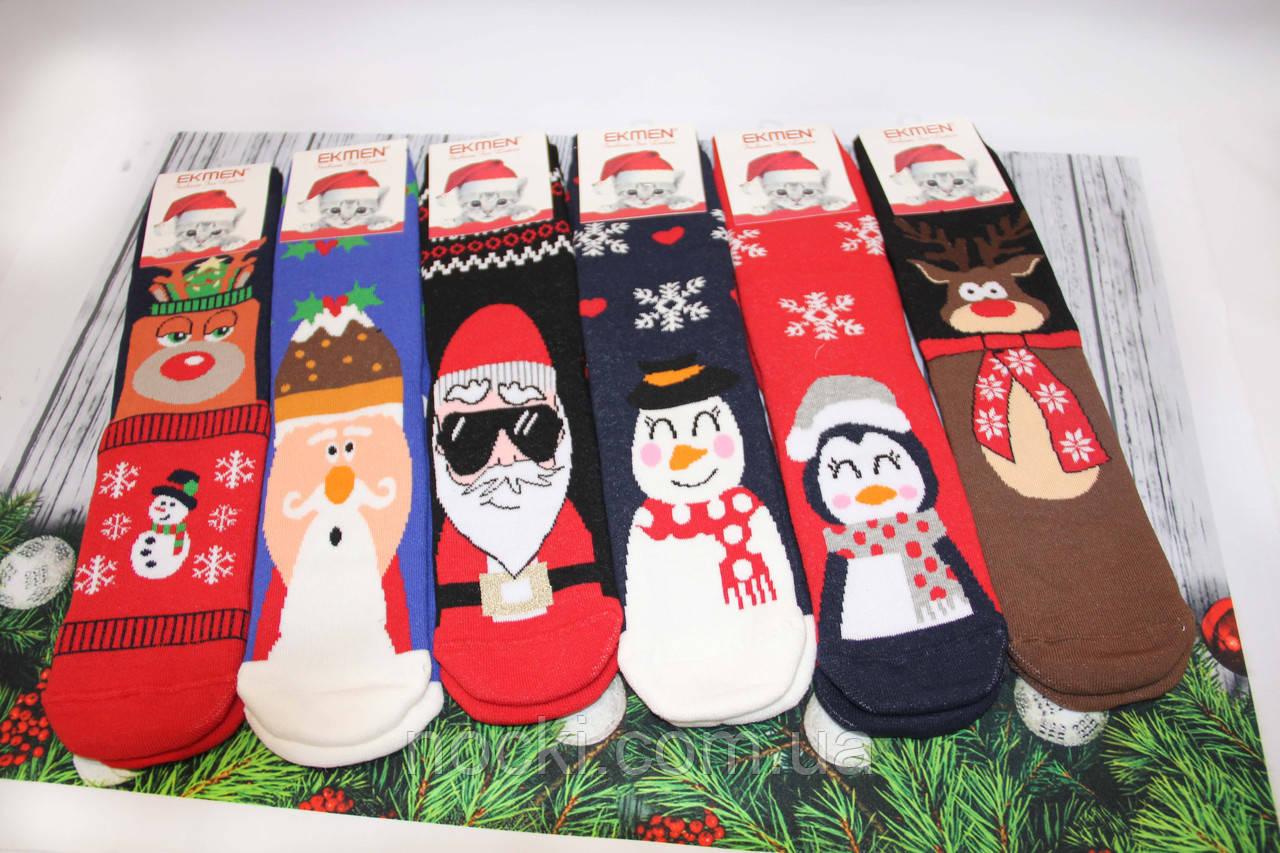 Женские носки махровые высокие новогодние EKMEN   снеговик,пингвин,Дед Мороз в очках