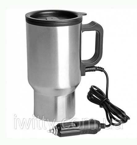 Термокружка автомобільна електрична 350 мл Electric Mug 12V ART-0457, фото 2