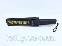 Металоискатель на 2 режима Super Scanner, фото 3