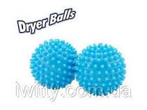Кульки для прання білизни Dryer balls, фото 3