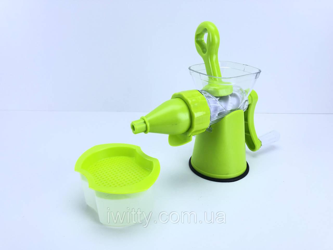 Соковыжималка для овощей и фруктов Multi-Function Juicing Machine