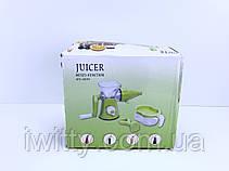 Соковыжималка для овощей и фруктов Multi-Function Juicing Machine, фото 3