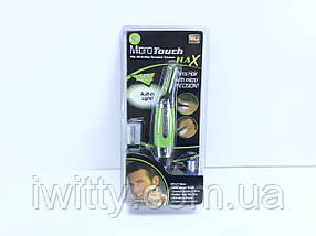 Триммер универсальный мужской для носа и ушей Micro Touch Max, фото 3